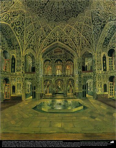 """""""Fuente interior del Palacio de Saltanatabad"""" (1883) - Óleo sobre lienzo; Pintura de Kamal ol-Molk"""