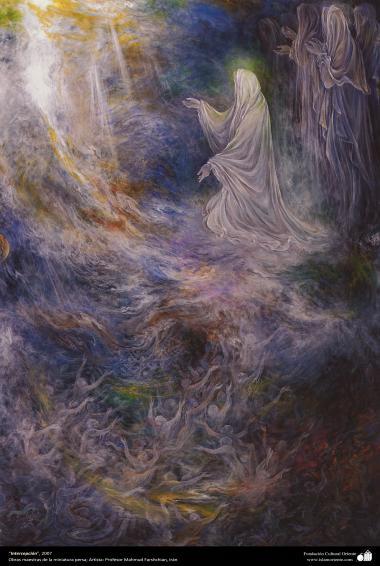 """""""Intercepción"""", 2007, Obras maestras de la miniatura persa;  por Profesor Mahmud Farshchian"""