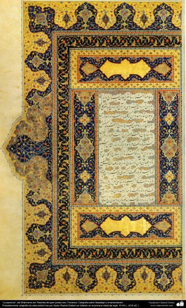"""""""A abertura"""", do épico Shahname ed. Rashid, do grande poeta iraniano Ferdowsi. Ornamentado e com caligrafia estilo Nastaligh"""