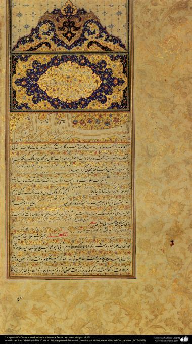 """A abertura - Miniatura Persa tirada do livro """"Habib us-Siar II"""", da história do mundo, feita feita no século XVI d.C"""