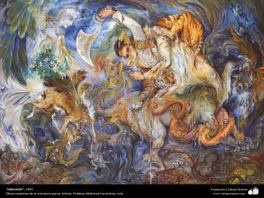 """Liberación"", 1991, Obras maestras de la miniatura persa; por Profesor Mahmud Farshchian"