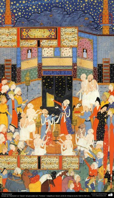 イスラム美術(フェルドウスィーのシャー・ナーメからのペルシャミニチュア、「コワーム」)(1591)-1