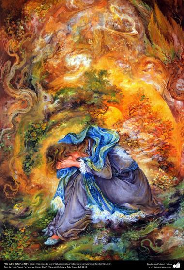 «La liberté de la douleur», 1988 chefs de miniature persane; Artiste Professeur Mahmoud Farshchian