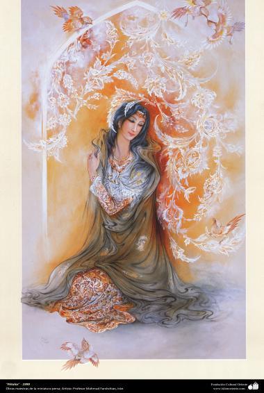 """""""Pétalos"""" - 1999 - Obras maestras de la miniatura persa; Artista Profesor Mahmud Farshchian"""