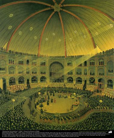 الفن الإسلامي - الرسم  - الزيت فوق اللوحة - تأثير كمال الملك - البرلمان الدولة - 1900