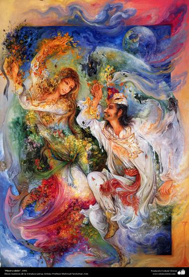 Love and pain - Persian painting (Miniature) - by Prof. M. Farshchian