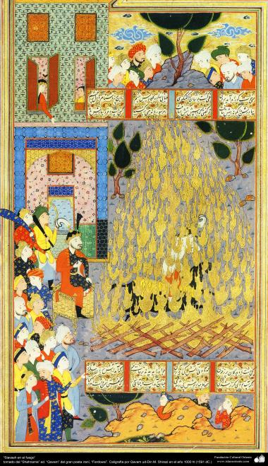 """""""Siavash en el fuego""""- tomado del """"Shahname"""" ed. """"Qavam"""" del gran poeta iraní, """"Ferdowsi"""". Caligrafía por Qavam en el año 1591 dC."""