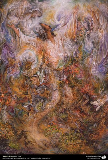 """Art islamique - un chef-d'œuvre du  minotaur persan -""""Sublimation""""(Détails2), artiste: Professeur M. Farshchian-2006"""
