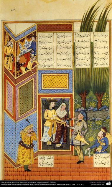 """Arte islamica-Il capolavoro della miniatura persiana,""""Zal e Rudabe"""",Ferdosi-2"""