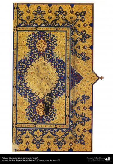 """اسلامی فن - """"ظفر نامہ تیموری"""" نام کی کتاب سے ایک فن تذہیب کی سجاوٹ ، ایران - ۲"""