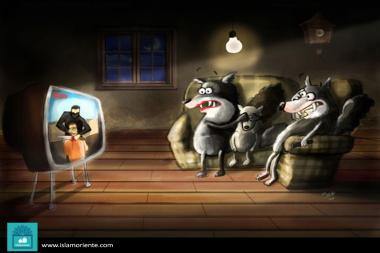 Стыд терроризма (карикатура)