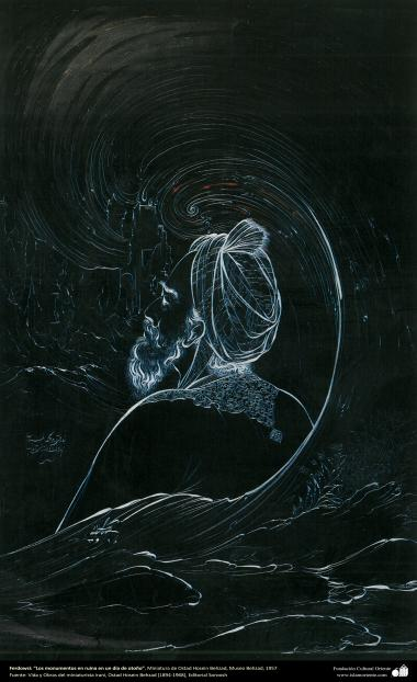 """Arte islamica-Il capolavoro della  miniatura persiana,""""Ferdosi"""",Maestro Hosein Behzad-100"""