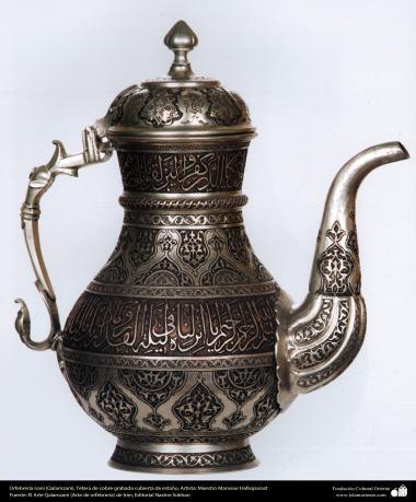 Ourivesaria iraniana (Qalamzani) - Bule de cobre gravado coberto de estanho, Artista: Mestre Mansour Hafezparast - 101