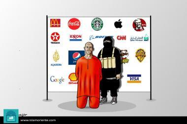 За кулисами терроризма (карикатура)