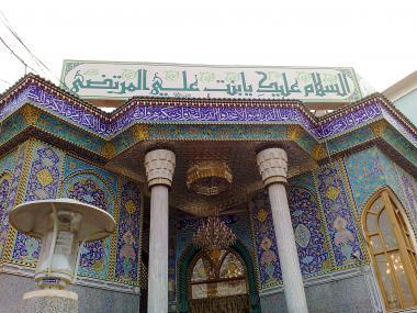 معماری اسلامی - عراق