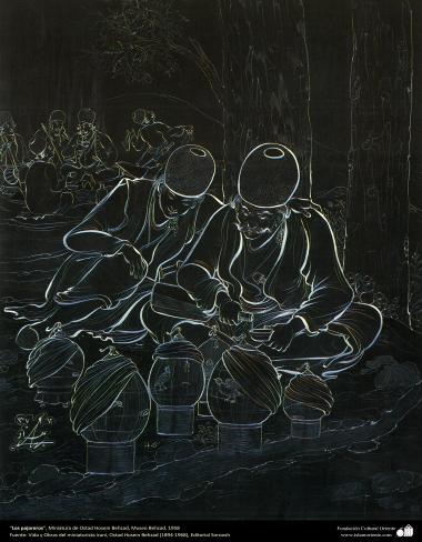 الفن الإسلامي - تحفة المنمنمات الفارسية - أستاذ حسين بهزاد - صياد - 106