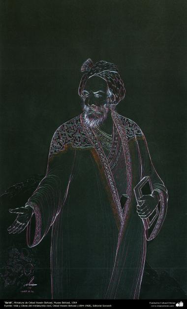 Sa'di - Miniatura de Ostad Hossein Behzad. Museu Behzad, 1964 - 108