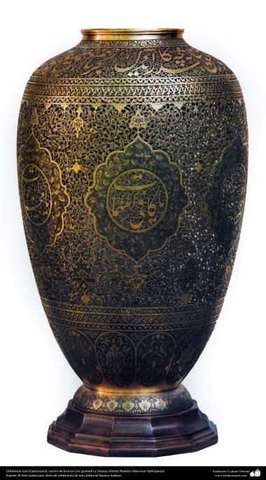 اسلامی ہنر - دھات پر حکاکی اور فنکاری کے ذریعے ہاتھ سے سجایا ہوا گلدان اور اس پر ابھرے نقوش (فن قلم زنی) - ۱۰۹
