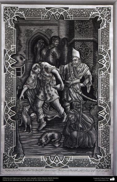 اسلامی ہنر - دھات پر حکاکی اور فنکاری کے ذریعے تانبے پر ابھرے نقوش (فن قلم زنی) - ۱۱۵
