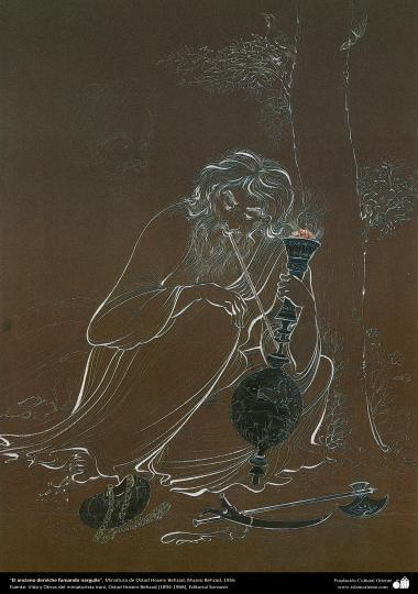 Islamic Art, Masterpieces of Persian Miniature, Artist: Ostad Hosein Behzad, Old man shisha -136
