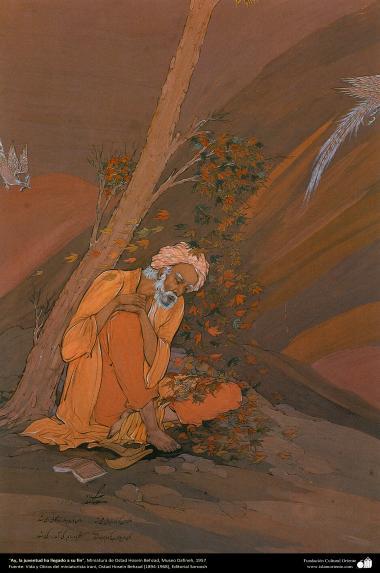 Ay, la juventud ha llegado a su fin, Miniatura de Ostad Hosein Behzad, Museo Dafineh, 1957 -138