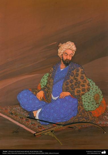 """Rudaki"" - Miniatura de Ostad Hossein Behzad, Museu Behzad, 1958 -142"