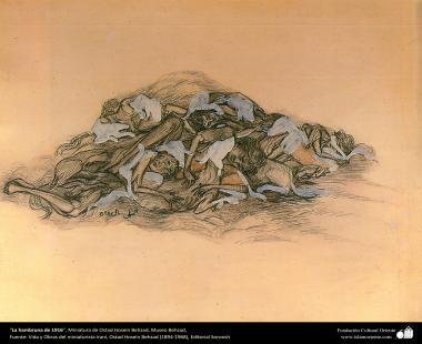 Art islamique - un chef-d'œuvre du  minotaur persan - artiste: Professeur Hossein Behzad - famine en 1916 - 146
