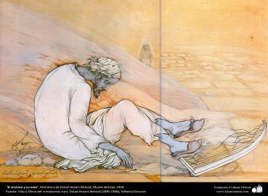 """استاد حسین بہزاد کی مینیاتور پینٹنگ """"بوڑھا اور باجا""""، ایران سن۱۹۵۹ء"""
