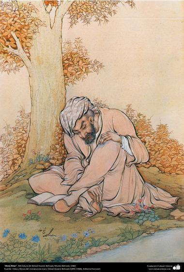 Art islamique - un chef-d'œuvre du  minotaur persan - artiste: Professeur Hossein Behzad -Sheikh Attar- 1960 -149