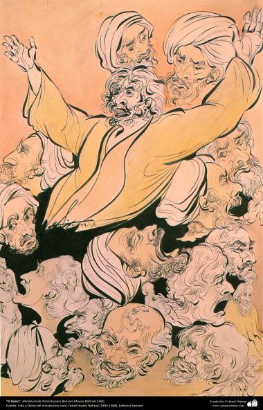 "اسلامی ہنر - استاد حسین بہزاد کی مینیاتور پینٹنگ ""رونا"" ، ایران سن۱۹۶۰ء"