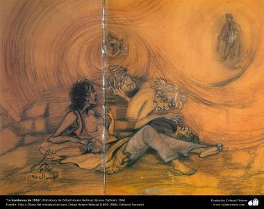 La hambruna de 1916, Miniatura de Ostad Hosein Behzad, Museo Dafineh, 1961 -152