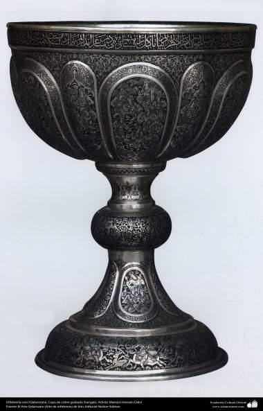 Arte islamica-Metallo goffrato-Coppa goffrata di rame-Artista:Hosein Dalvi-153