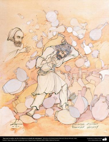 """اسلامی ہنر - استاد حسین بہزاد کی پینٹنگ """"آدھی رات مے کدہ کی طرف چلا"""" ، ایران سن۱۹۶۱ء"""