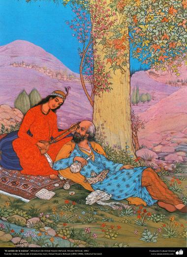 الفن الإسلامي - تحفة من المنمنمات الفارسية - صوت الموسيقى - تأثير استاذ حسين بهزاد، 161 -1961