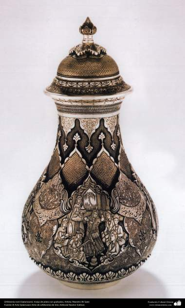 Iranian art (Qalamzani), Silver Vase with Engravings, Artist: Master Ali Saee -162