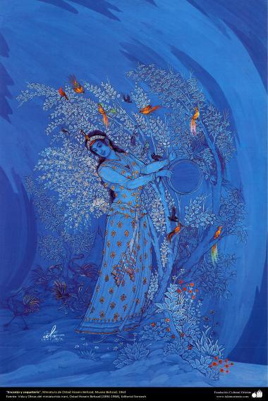 Art islamique - un chef-d'œuvre du  minotaur persan - artiste: Professeur Hossein Behzad -Charme et coquetterie-1963 -164