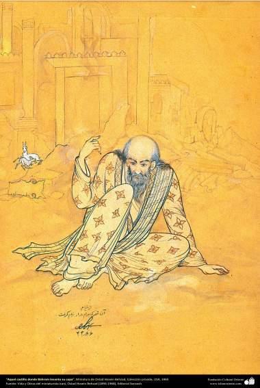 """Aquele castelo onde Bahram levanto seu copo"""" - Miniatura de Ostad Hossein Behzad, Coleção privada, USA, 1965 - 169"""