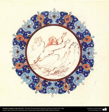 """""""Oh Deus quebraste minha garrafa de vinho"""" - Miniatura de Ostad Hossein Behzad, Coleção privada, Paris, 1965 - 175"""