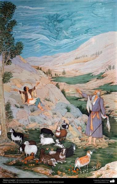 Art islamique - un chef-d'œuvre du  minotaur persan - artiste: Professeur Hossein Behzad -Moïse et le berger-176