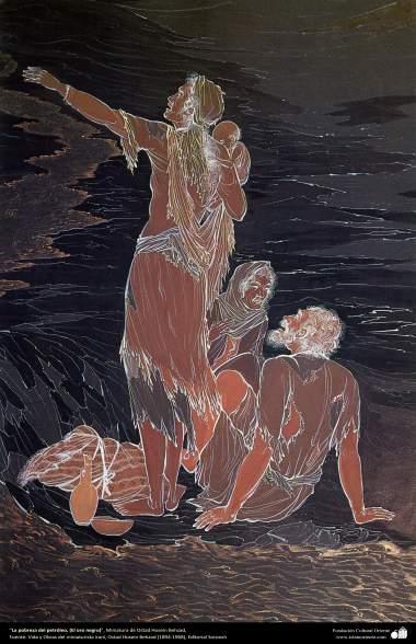 La pobreza del petróleo, (El oro negro), Miniatura de Ostad Hosein Behzad - 178