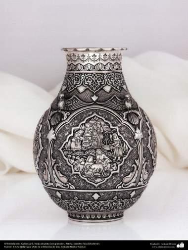 Orfebrería iraní (Qalamzani), Vasija de plata con grabados. Artista: Maestro Reza Ghaderran -180