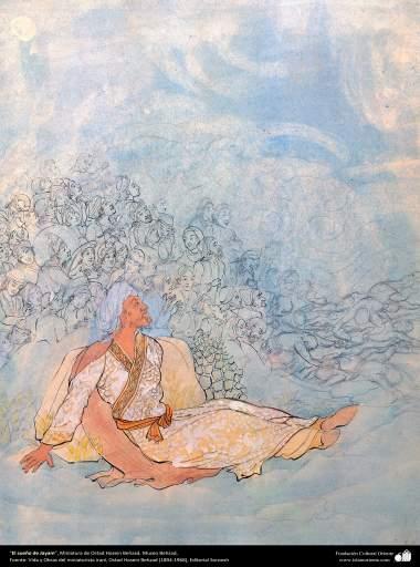 """Arte islamica-Il capolavoro della  miniatura persiana,""""Il sogno di Khayam"""",Maestro Hosein Behzad-180"""
