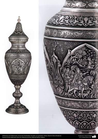Iranian art (Qalamzani), Engraved silver fireplace dish (Sonboldan), Artist: Master Reza Ghaderran -181