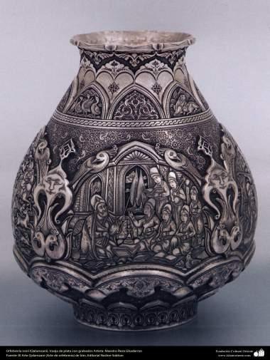 Orfebrería iraní (Qalamzani), Vasija de plata con grabados Artista: Maestro Reza Ghaderran -182-2