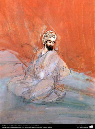 Rudaki (boceto), Miniatura de Ostad Hosein Behzad, Museo Behzad -194