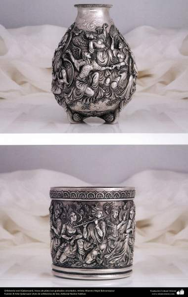 Iranian art (Qalamzani), Silver vessels with engraving, Artist: Master Majid bahramipour -200