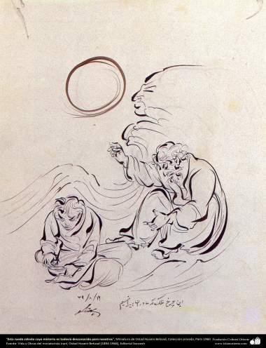 این چرخ آسمانی که رمز و راز است که هنوز هم برای ما ناشناخته است، مینیاتور از استاد حسین بهزاد، مجموعه های خصوصی، پاریس 1960 -204