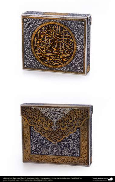 Iranian art (Qalamzani), Silver boxes with engravings and gold plating. Artist: Master Mohammad Mahdi Babakhani -206