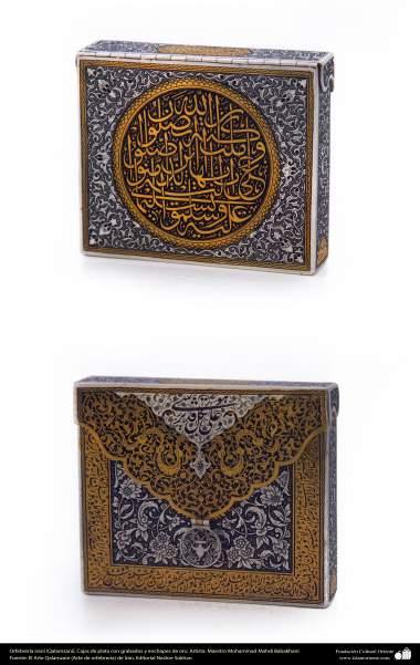 Ourivesaria iraniana (Qalamzani), Caixas de prata com gravuras recoberto em ouro. Artista: Maestro Mohammad Mahdi Babakhani - 206