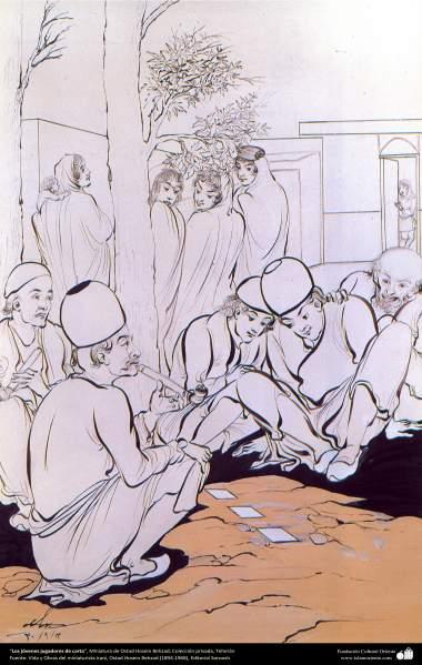 """Arte islamica-Il capolavoro della miniatura persiana-""""I giovani giocano a carte""""-206"""